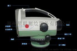 苏一光EL302A电子水准仪沉降观测0.7mm