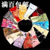 锦缎首饰袋锦囊小布袋  绒布双层中国风古风手机袋