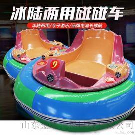 小型室外游乐设备碰碰车儿童游乐设施特价