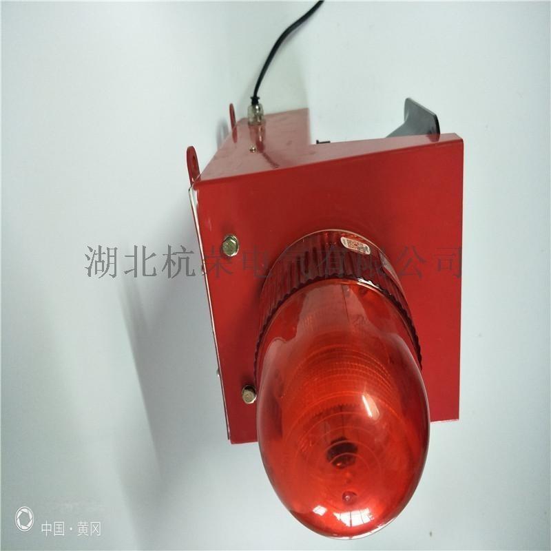 SGBJ022声光报警器防盗保安全