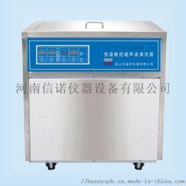 超声波清洗器,恒温数控超声波清洗机