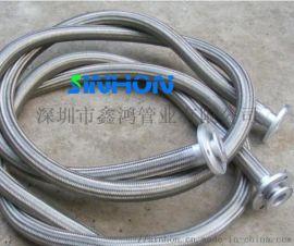 深圳耐腐蚀食品级软管厂家生产食品级不锈钢软管