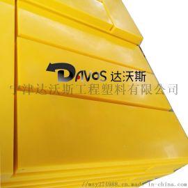 建筑抗压塑料垫块工地施工塑料垫块耐磨不断批量生产