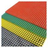 防塵玻璃鋼拉擠格柵耐酸鹼