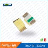 0402贴片白光,贴片LED厂家供应,亿毫安电子