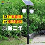 LED太陽能庭院燈景觀燈