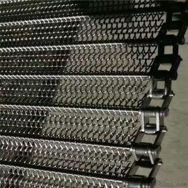 南皮网带 仕航机械 耐高温网带 食品输送带