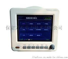 手提式电能质量分析仪