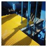 加厚化工廠玻璃鋼格柵板尺寸