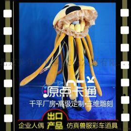 源点行走人偶服装定做海豚酒店黄色水母玩偶服装定制
