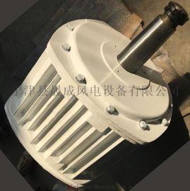 供应20kw大功率发电机永磁发电机