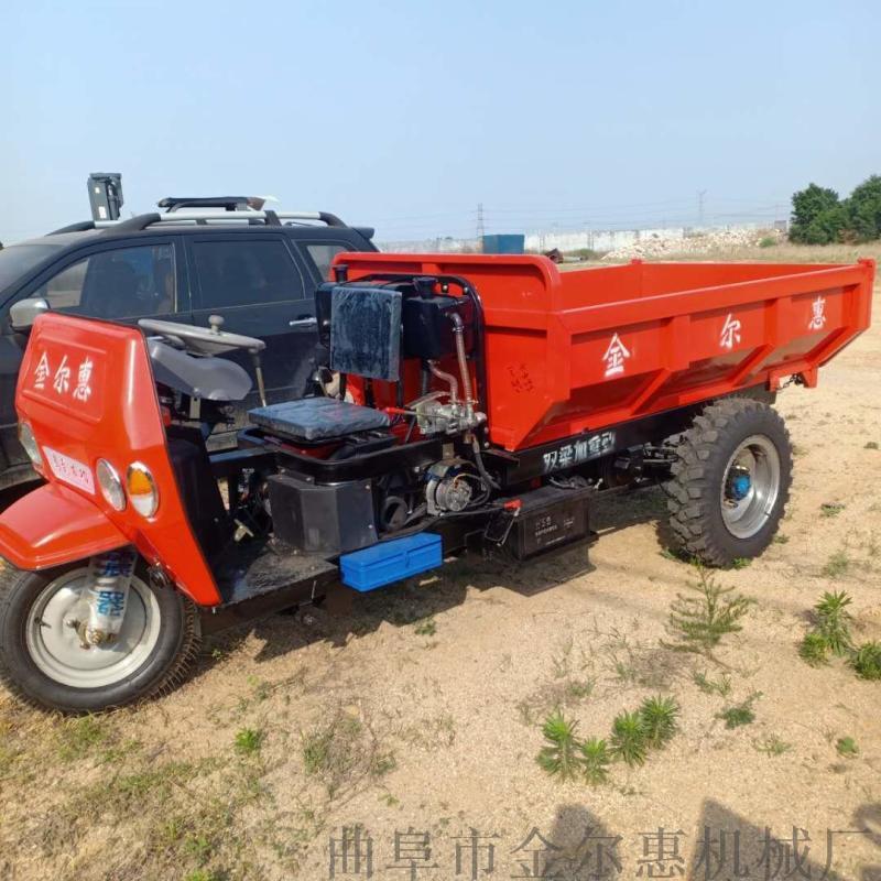 自卸式水泥运输车 拉沙土石料的矿用三轮车