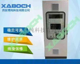 陝西發生爐煤氣O2氧含量在線分析監測系統