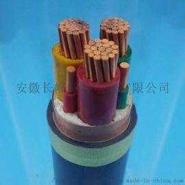 安徽长峰供应电力电缆FV22钢带铠装电缆