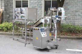 全自动花茶投包包装机、多物料花茶称重包装机