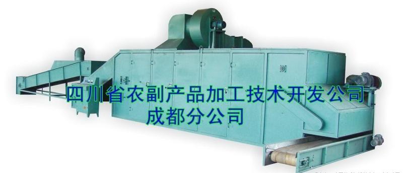 小型黃金牛蒡茶設備,牛蒡根快速乾燥機