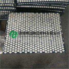 耐磨抗冲击陶瓷复合衬板 陶瓷橡胶复合板
