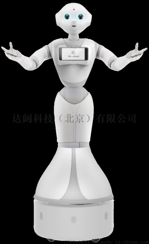 展会活动展览楼盘机器人租赁