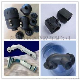 阻燃级 玻纤40%增强 耐高温尼龙46