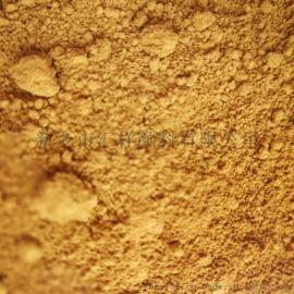 混凝土用铁黄路面砖用氧化铁黄 湖南耐磨地坪用铁黄