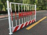 施工防护基坑护栏 现货临边防护栏 基坑护栏