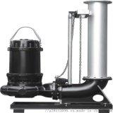 污水泵含導軌導鏈 雨水排污泵耦合器