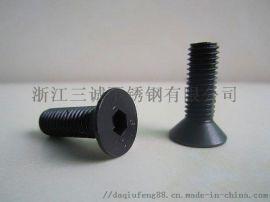 DIN7991不锈钢沉头内六角螺丝
