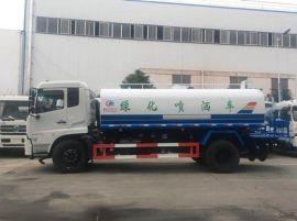 14方东风天锦洒水车|14吨洒水车