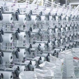 福安工业盐吨包编织袋 化肥集装袋1吨单吊环吨包
