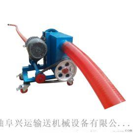 江苏弹簧双管上料机 双驱软管式抽灰机Lj1