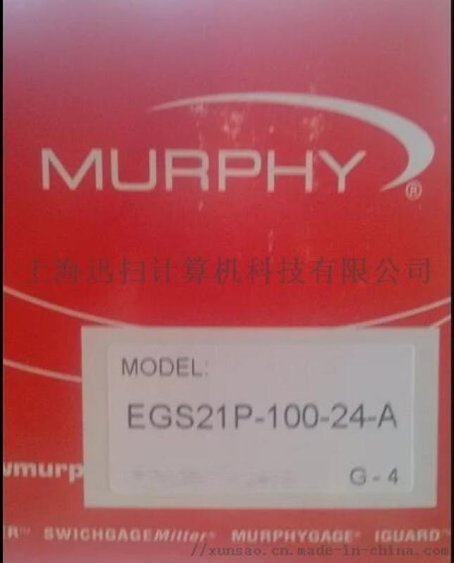MURPHY摩菲计时器TM4593
