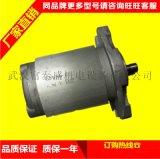 合肥长源液压齿轮泵1PF2G2齿轮泵