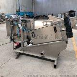 疊片式污泥壓濾脫水機
