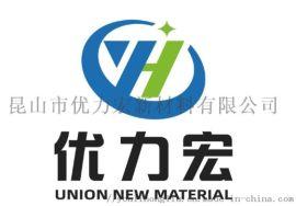 PVC润滑剂EBS