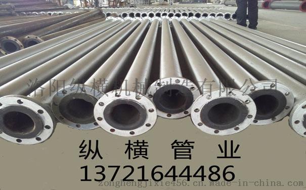 襯膠管道縱橫管業廠家生產線配圖展示