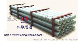 重庆玻璃钢电缆保护管厂家13983013411