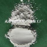 常年供应白色   粉 超细白色电气石粉 厂家直销
