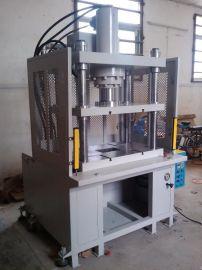 20T油压机|四柱液压冲床|四柱静音冲压机