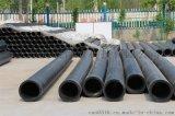 绵阳供应润硕牌**HDPE给水管材管件