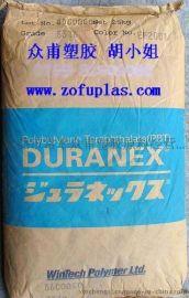 PBT 2002U 非增强, 耐候性 宝理塑料