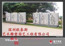 玻璃钢艺术雕塑浮雕砂岩公园学校人物雕刻文字介绍