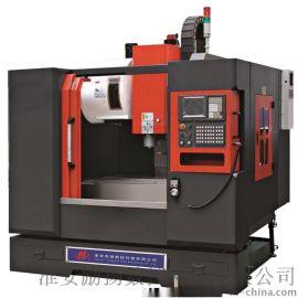 加工中心VMC650,經濟型加工中心VMC650,立式加工中心VMC650