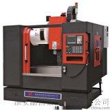 加工中心VMC650,经济型加工中心VMC650,立式加工中心VMC650