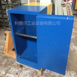蓝色防火柜,4加仑防火柜,深圳厂家利德尔防火柜