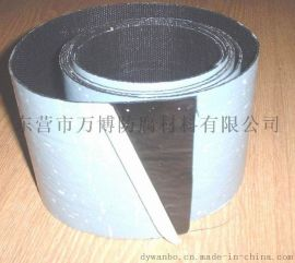 加强级 管道防腐用聚丙烯防腐冷缠带 山东生产厂家