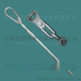 预绞式电力金具导线用耐张线夹拉线式耐张线夹四环电力金具厂家批发