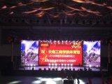 雲南LED顯示屏13648888805