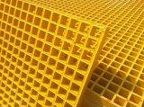 隆康玻璃鋼格柵 平臺鋪面格柵板 洗車房格柵板