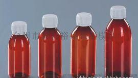 医药PET瓶胚模具