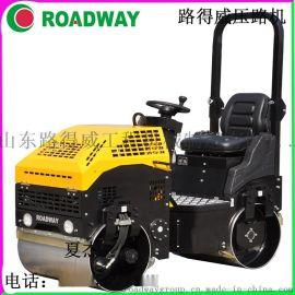 ROADWAY 压路机 RWYL24C小机器大动力 小型驾驶式手扶式压路机 厂家供应液压光轮振动压路机天津市